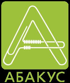 Абакус